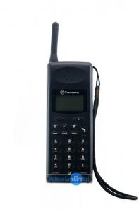 Maxon-HP450i