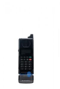 MotorolaMicrotac5200